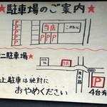 麺堂稲葉クキスタイル -