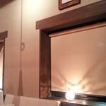 地恵地楽ダイニング 青空食堂 -
