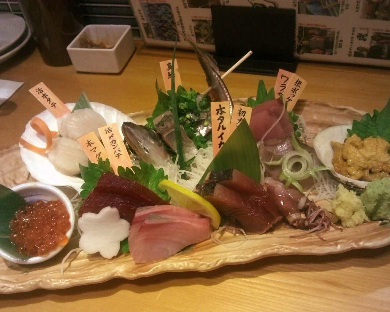 四ツ谷魚一商店