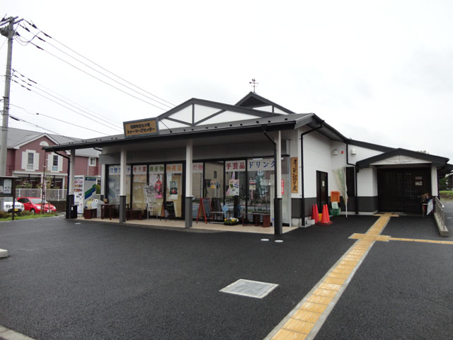 みのり處 日野店