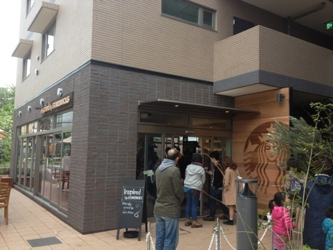 ネイバーフッド アンド コーヒー 玉川3丁目店