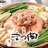 焼鍋 まつ岡 - 料理写真: