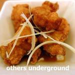 中華食堂 一番館 - おつまみ唐揚げ(ハイセット)