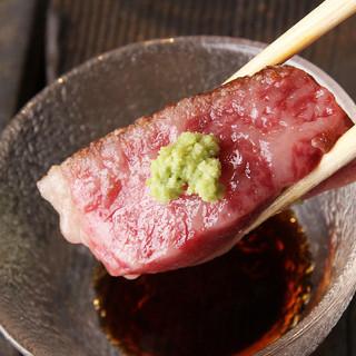 牛肉で有名な老舗『吉澤商店』から仕入れた黒毛和牛