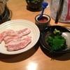 ホルモンさわ - 料理写真:ピートロしそわさび