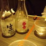 さけやしろ - 福寿(本醸造 匠・1合瓶) 480円