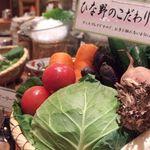 旬菜食健 ひな野 - 有機・特別栽培・無添加…自然の恵みをたっぷり受けた野菜などこだわった安心素材♪