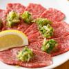 肴家 ひらり - 料理写真:赤身のネギ塩炙り840円