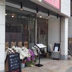18570568 - 開店早々胡蝶蘭の飾られた入り口