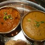リースパ・アーユル - 豆カレーとカボチャ鶏カレー