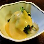 みやこわすれ - 山菜食べ尽くしプラン(村松産 天然山人参の酢味噌がけ)