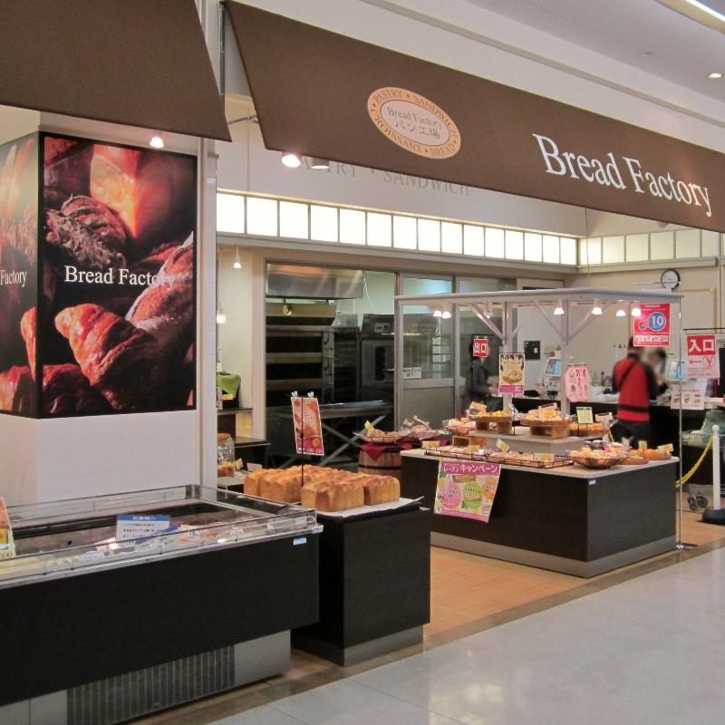 パン工場 札幌平岡店