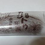 沼田屋 - カリントウ饅頭(100円)