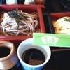 京屋 - 料理写真:あいもり ¥650