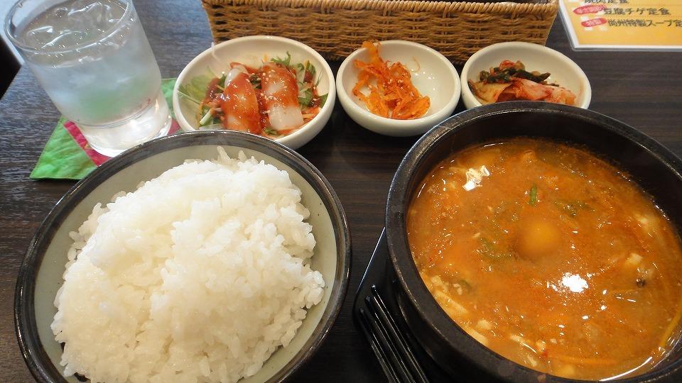 韓国厨房 尚州本店