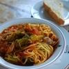 ル・カフェ - 料理写真:パスタ(ランチ)