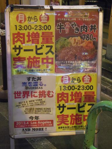 https://tabelog.ssl.k-img.com/restaurant/images/Rvw/18594/18594899.jpg
