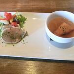 Cafe Restaurant Comodo - 前菜&スープ