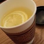 RH Cafe - ホットレモネード