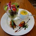 ピースマイル - 前菜3種盛りと季節のスープ