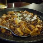 天府酒家 - http://umasoul.blog81.fc2.com/blog-entry-1124.html