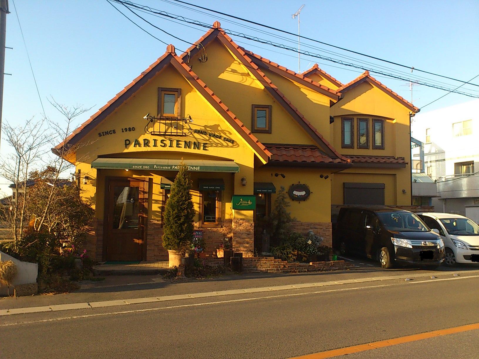 パリジェンヌ洋菓子店