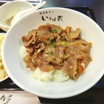 いろは弐 - 牛タン丼