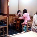 食事処 熱海 祇園 -