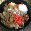 宮木牧場 - 料理写真:温玉和牛丼