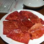 焼肉 おくう - 和牛ロース焼 930円