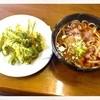 両国屋 - 料理写真:肉うどん!