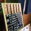竹寿司 - 外観写真:
