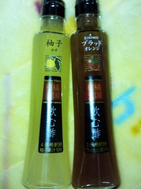 尾崎食品本社 柑橘王国直売所
