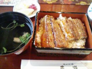 料理旅館 吉野