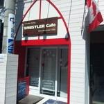 ウィスラーカフェ -