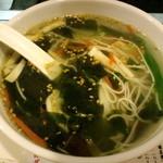 かどやホルモン店 - スープ(2013,3)
