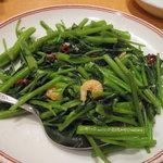 香港亭 - 空心菜の炒め物