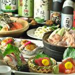 雨の竹 - 歓送迎会コース料理