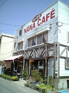 NANA CAFE