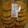 すえひろ - 料理写真:煎餅¥210