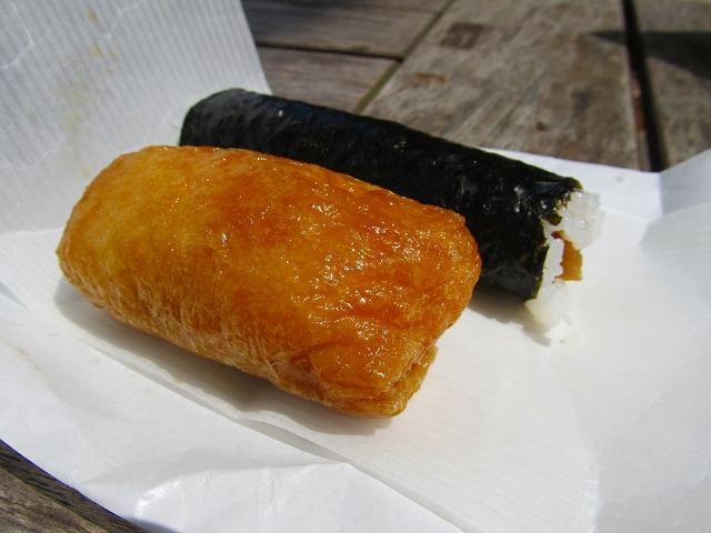 菊本和菓子店