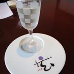 潮騒の宿 晴海 - 食前酒:ゆすら桃