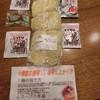 菅野製麺所 - 料理写真: