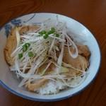 18715505 - 炙り豚飯  200円