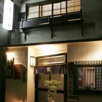 高嶋家 - 端正な佇まい。3階建て日本家屋