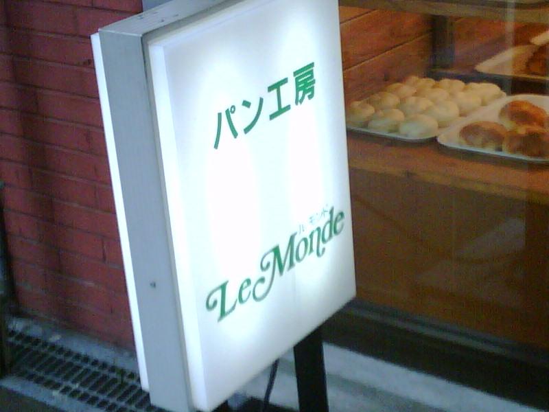 Le�@Monde