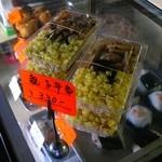 水野商店 - 親子弁当330円