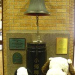 幸寿司 - これは駅の入り口にある、むかい鐘。むかしは列車到着の予報として鳴らされていたんだって。