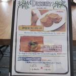 シマダカフェ 神楽坂 - デザートメニュー