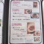 シマダカフェ 神楽坂 - フードメニュー